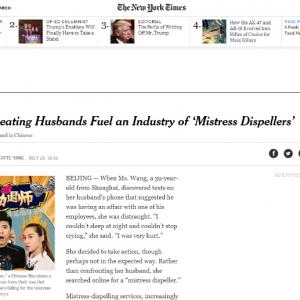美国《纽约时报》采访破镜重圆公司:关注海外市场的情感需求 ...
